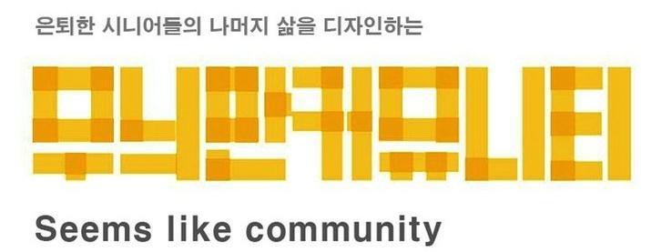 무늬만 커뮤니티_프로필